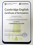 ���������� Cambridge English