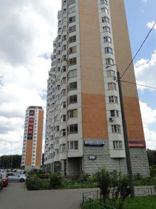 Центр английского языка в Московском