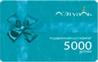 1-е место - подарочная карта Л'Этуаль номиналом 5 000 руб.!
