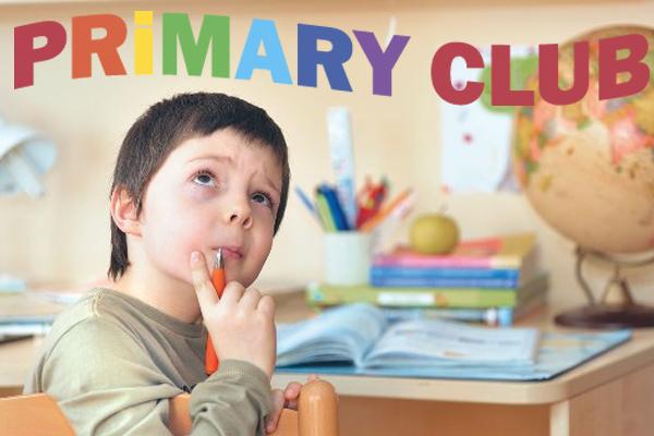 Детский лингвистический клуб Primary Club