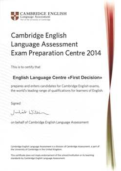 Cертификат, подтверждающий статус Cambridge English Assessment Authorised Centre Exam Preparation Centre 2014